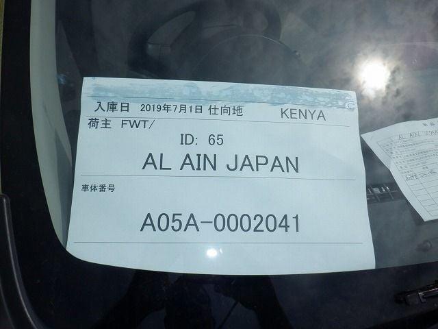 MITSUBISHI MIRAGE 2012/09 A05A-0002041
