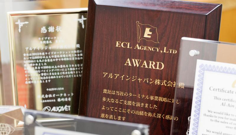 AA JApan Awards