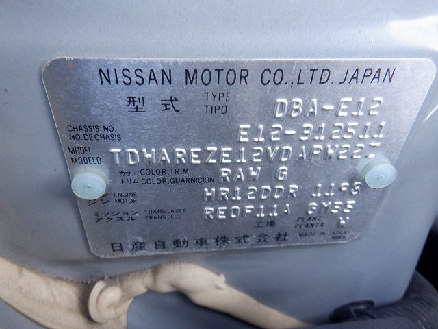 NISSAN NOTE 2014/11 158924