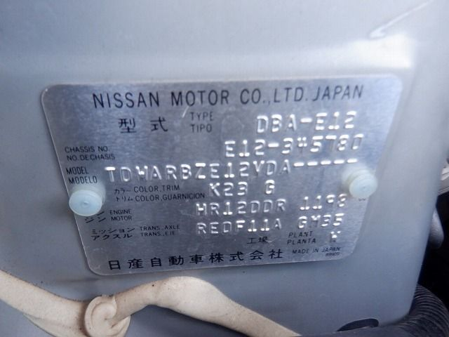 NISSAN NOTE 2015/04 162753