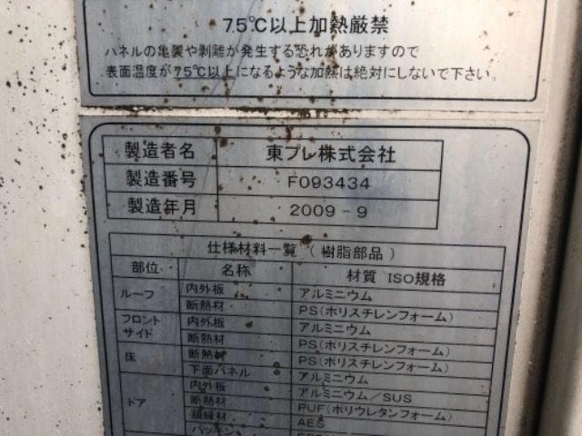 MITSUBISHI FIGHTER 2010/03 162255