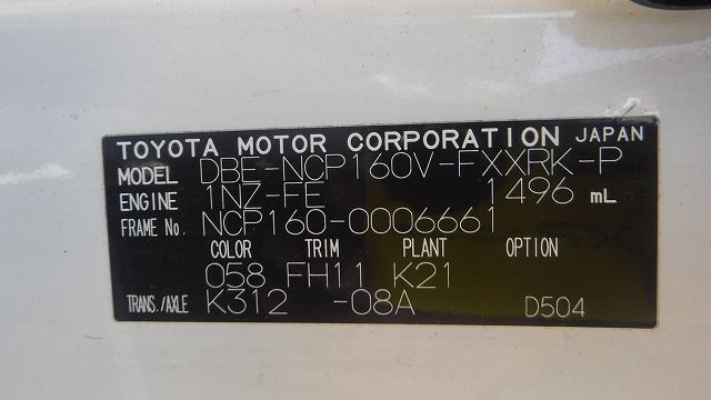 TOYOTA SUCCEED 2014/11 NCP160-0006661
