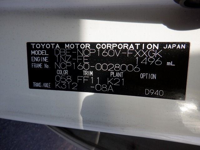 TOYOTA SUCCEED 2015/12 NCP160-0028006