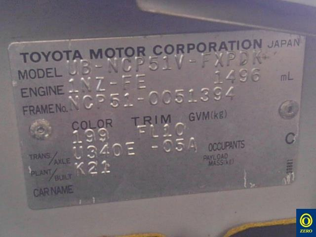 TOYOTA SUCCEED 2003/12 NCP51-0051394