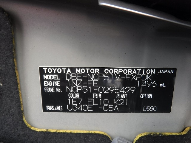 TOYOTA SUCCEED 2013/05 NCP51-0295429