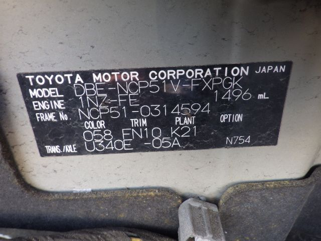 TOYOTA SUCCEED 2013/10 NCP51-0314594