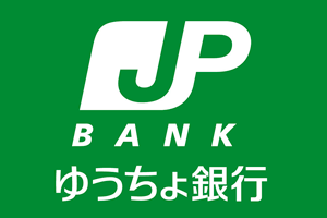 Japanese Post Bank Logo