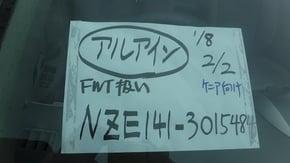 TOYOTA AXIO 2012/01 NZE141-3015484