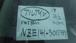 TOYOTA AXIO 2012 NZE141-3015484